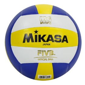 PELOTA VOLEY MV5PC d37749df5d3cf