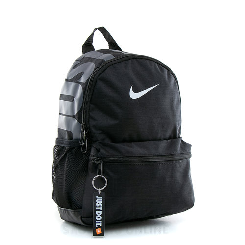 Nike Mochila Brasilia Brasilia Mochila Jdi tsrdBhQCx
